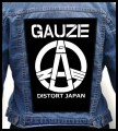 GAUZE - Distort Japan -- Backpatch.jpg