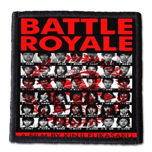 BATTLE ROYALE -- Patch