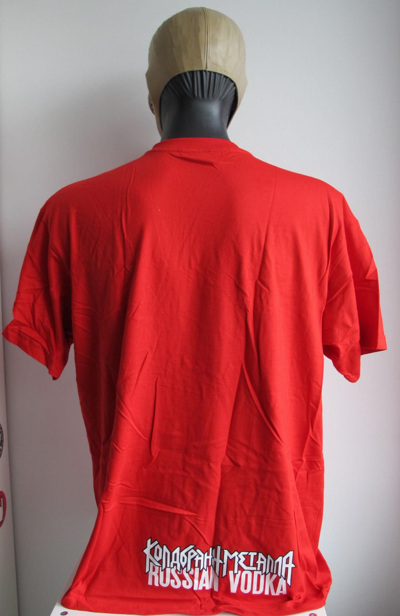 Korrozia Metalla Shirt